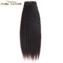 The Most Popular Human Hair 16 Clips In Hair Extension Brazilian Kinky Straight Style Hairpieces