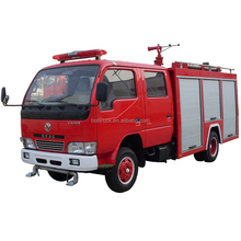 5000 liters mini water fire tank truck