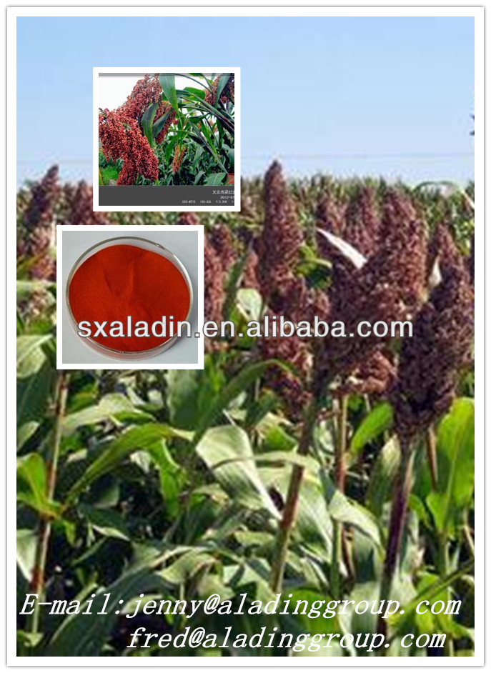 natural water-soluble pigment series Sorghum pigment