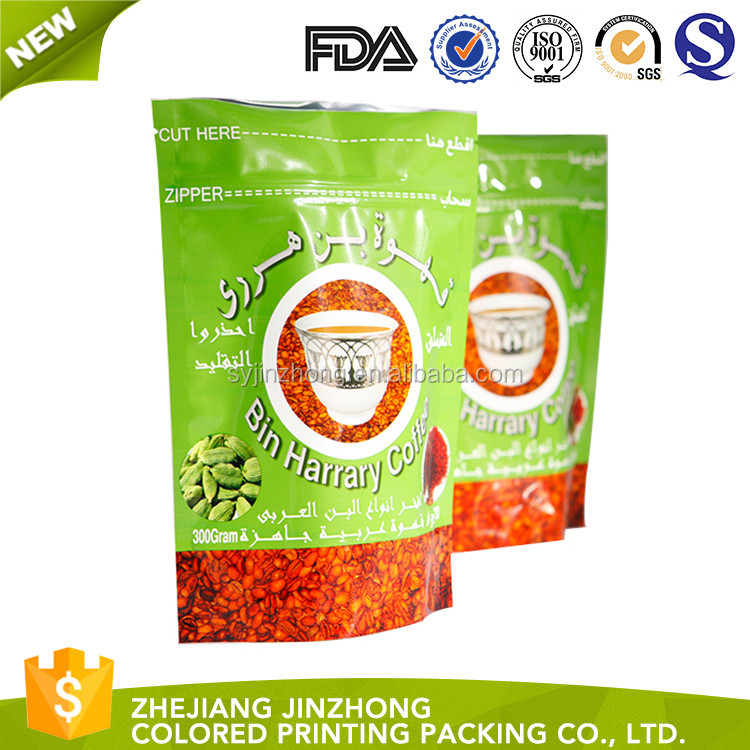Wholesales Custom Design Resealable Green High-end Health Food Coffee Beads Stand Up Pouch Bag