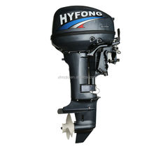 Brand New 15HP Outboard Motor w/ Water Cooling Two-Stroke Boat Engine