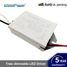 ul fcc traic dimmable 18w slim led driver for track light