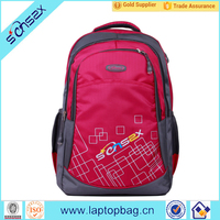 Backpack for basketball ball with umbrella rain cover bags school