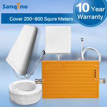 Sanqino GSM 900MHz 3G Repeater 2100MHz Cell Phones Signal Booster Gold 20dBm 2G 3G GSM WCDMA Mobile Phone Signal Repeater