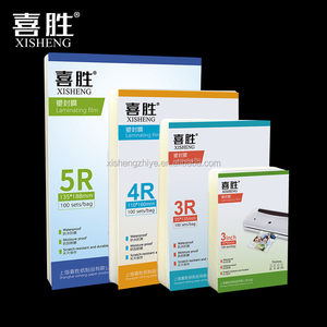 Laminating Film 3R 4R 5R PET Thermal Double Sided Film For Photo Paper