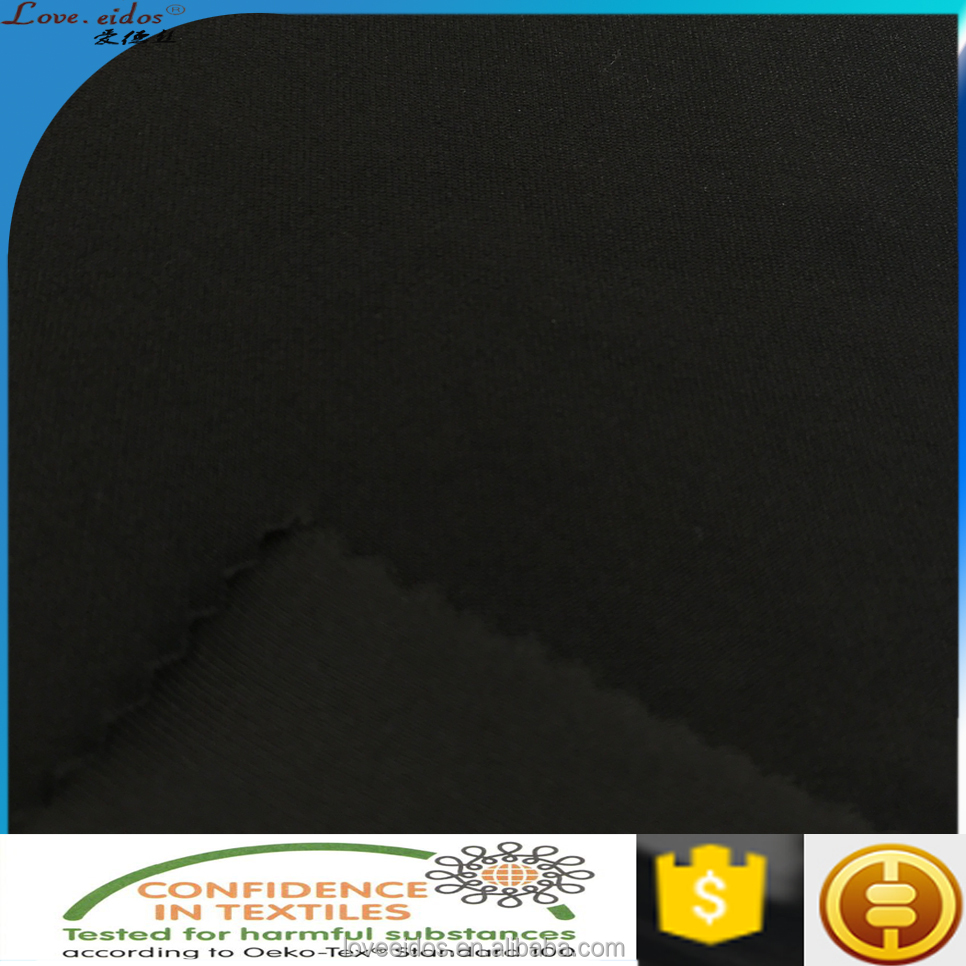 high quality and very soft polyester spandex blend fabric