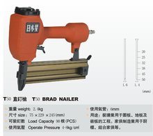 16Ga. T50 finish bard nailer