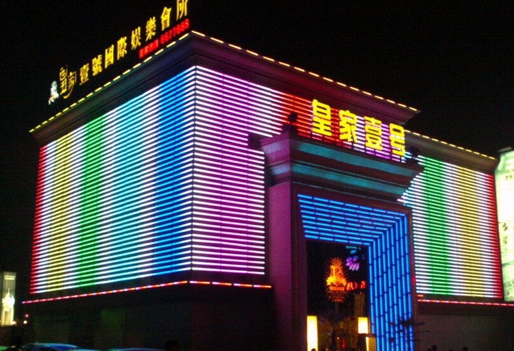 Colorful dmx rgb led tube,smd led digital tubes, led pixel tube light