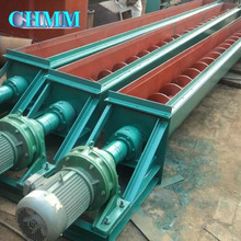 WLS Shaftless Small Screw Auger Conveyor For Powder Spiral Conveyor