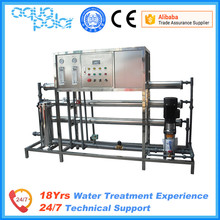 Customize High quality RO water purification plant cost