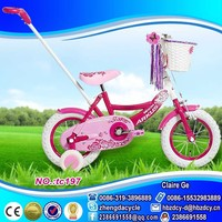 mother and baby bicycle/push bicycle/kids bike for push bar