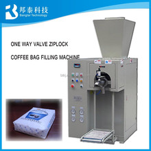 New one way valve ziplock coffee bag filling machine