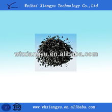 a agents wanted/activated carbon coconut shell activated carbon