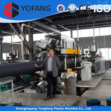 corrugated hose machine pvc plastic pipe making machine upvc pipe production line