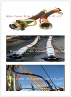 China Lowest Price Rotary Vibrator And Drilling Hose