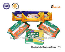 Nonwoven Disposable extra thick floor household wipes/tissues/towels