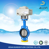DIN cast iron dn125 industrial application electric actuated butterfly valve