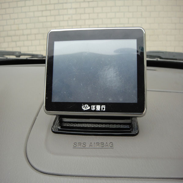 Car dashboard gps navigation holder hot gadget