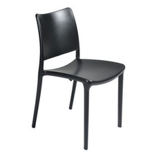 Nikamal Aldi Plastic Study Chair Price