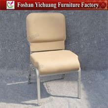 Comfortable and popular double interlock cinema hall seats YC-G37-12