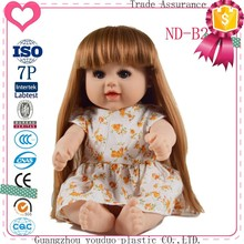 18 Inch Dolls For Kids Real Child Size Decorative Dolls For Sale ND-B