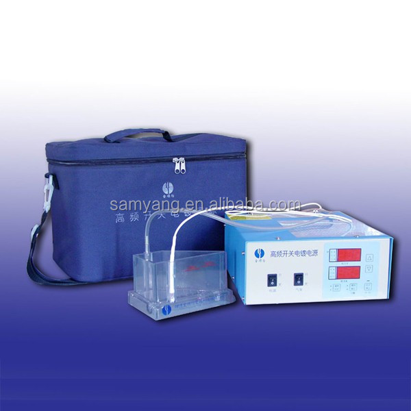STP10A/12V.S small size electroplating rectifier for laboratory with sensor,heater,porbale bag,air pipe,hull cell tank