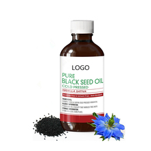 Private Label Nature Wholesale Virgin Cold Pressed Organic Black Cumin Seed Oil