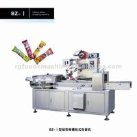 lollipop pillow type packing machine,candy pillow packing machine