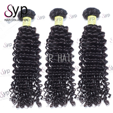 Indonesia Raw Unprocessed Virgin Human Hair 22 Inch Micro Zizi Curly Weft Extensions