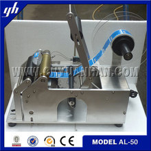 Semi-Automatic High Speed Labelling Machine Price