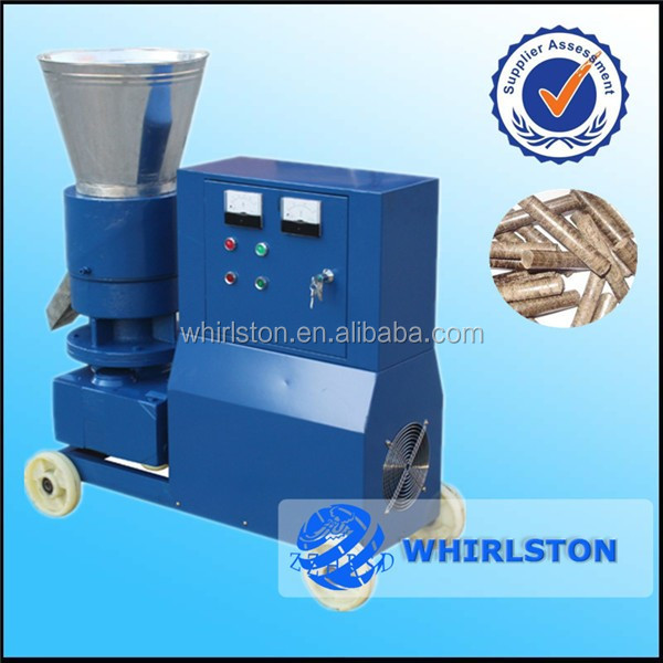 Wood pellet mill / wood sawdust pellet machine / wood pellet making machine