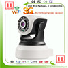 Marvio ip pan tilt wifi camera 320 Series hot product for 2015 avtech c mara made in China
