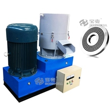 Pellet machine mini wood pellet mill price mini floating pellet machine