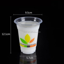 Plastic Gold Rim Cup ,Ice Cream Cup,Disposable Plastic Cup