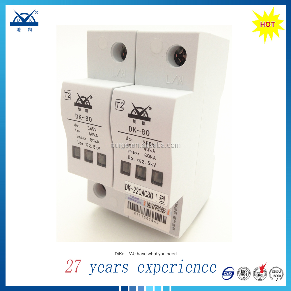 Din Rail Mouting 110V Single Phase AC Power Surge Suppressor