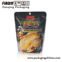 Danqing Packaging Customized Printing Plastic Bags Factory