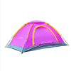 pink camping tents used
