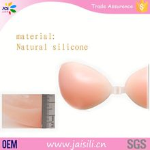 China gold supplier manufacturers lace soft silicone strapless bra