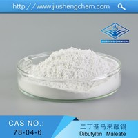 Chemical Processing Industry Product Price Jiangsu