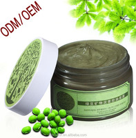 Mendior natural dead sea & green bean mud mask oil-control anti-acne facial mask Wholesale/OEM custom brand