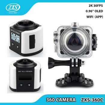 360 degree Panoramic VR Camera 2448x2448P 360 Action Camera with 220 degree Fish Eye Lens Video Camera ZXS-360C