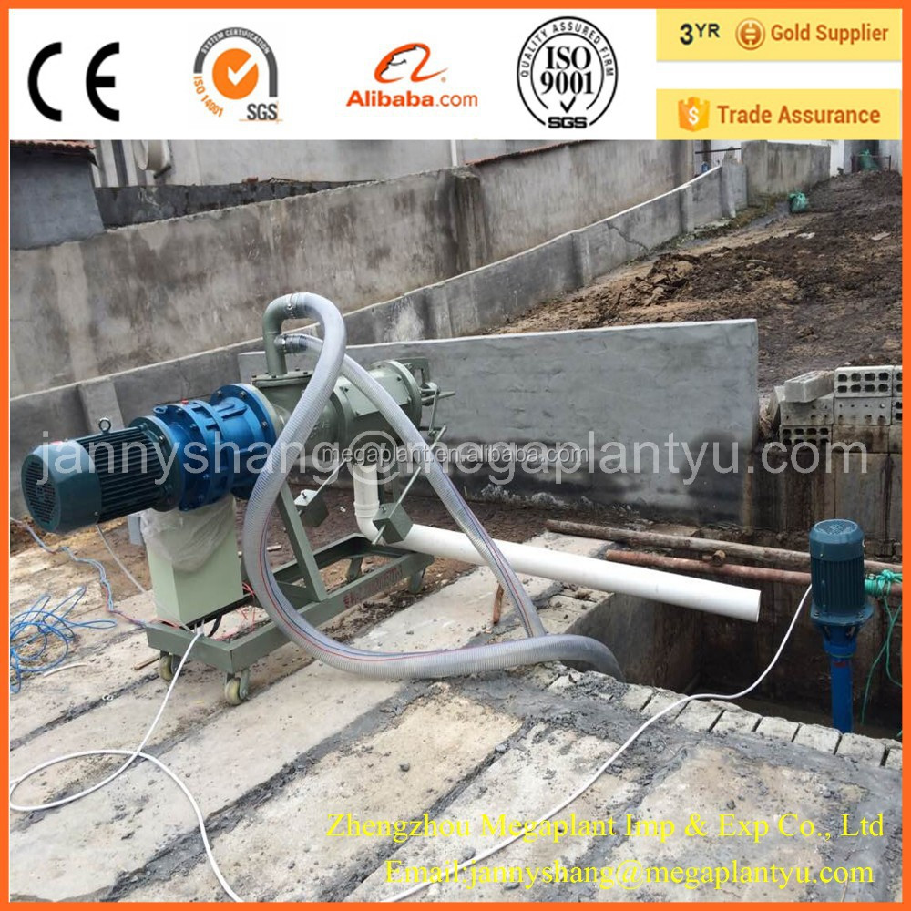 MG-AD260 manure separator/fresh cow dung dewatering machine