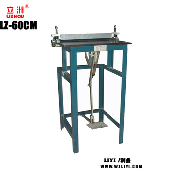 LZ 60cm Pedal Bar-folder Machine With Low Price making machines lathe machine brand