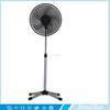 /product-gs/18inch-stand-fan-with-plastic-grill-hight-speed-aire-acondicionado-lg-whth-powerful-motor-60392999540.html