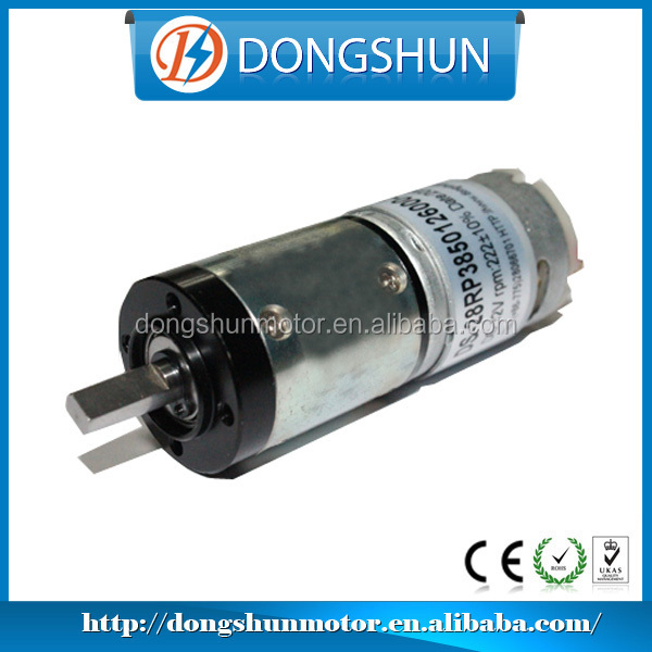 Wholesale Micro 6v-24v DC 28mm DS-28RP499 1 rpm gear motor