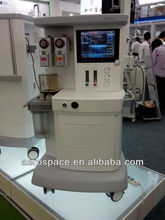 Touch screen anaesthesia workstation/high integrated anesthesia machine