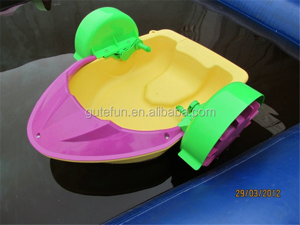 colorful cartoon pedal boat trailer