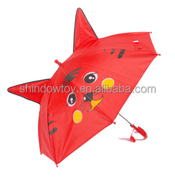 children umbrella with ear