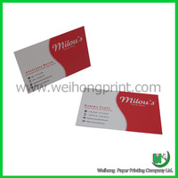 Custom Order High Quality Paper Business