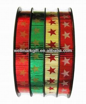 cheap birthday printed star shinny poly curly ribbon spool